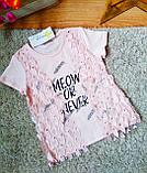 Нарядная футболка  для девочек 6-13 лет Турция,Little star, фото 4