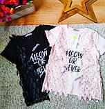 Нарядная футболка  для девочек 6-13 лет Турция,Little star, фото 5