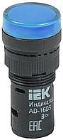 Лампа AD16DS LED-матрица d16мм синий 110В AC/DC IEK (BLS10-ADDS-110-K07-16)
