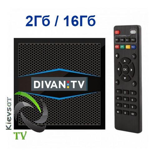 DIVАN.TV BOX «Стартовый»+ 167 тв-каналов, 47 в HD, архив 14 дней | подписка 12 месяцев