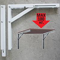 Консоль откидная 300 мм. белая, для раскладного стола.