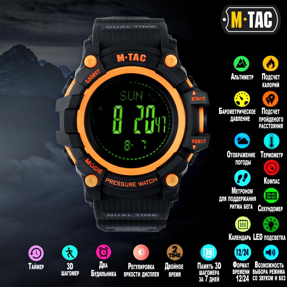 M-Tac часы тактические Adventure