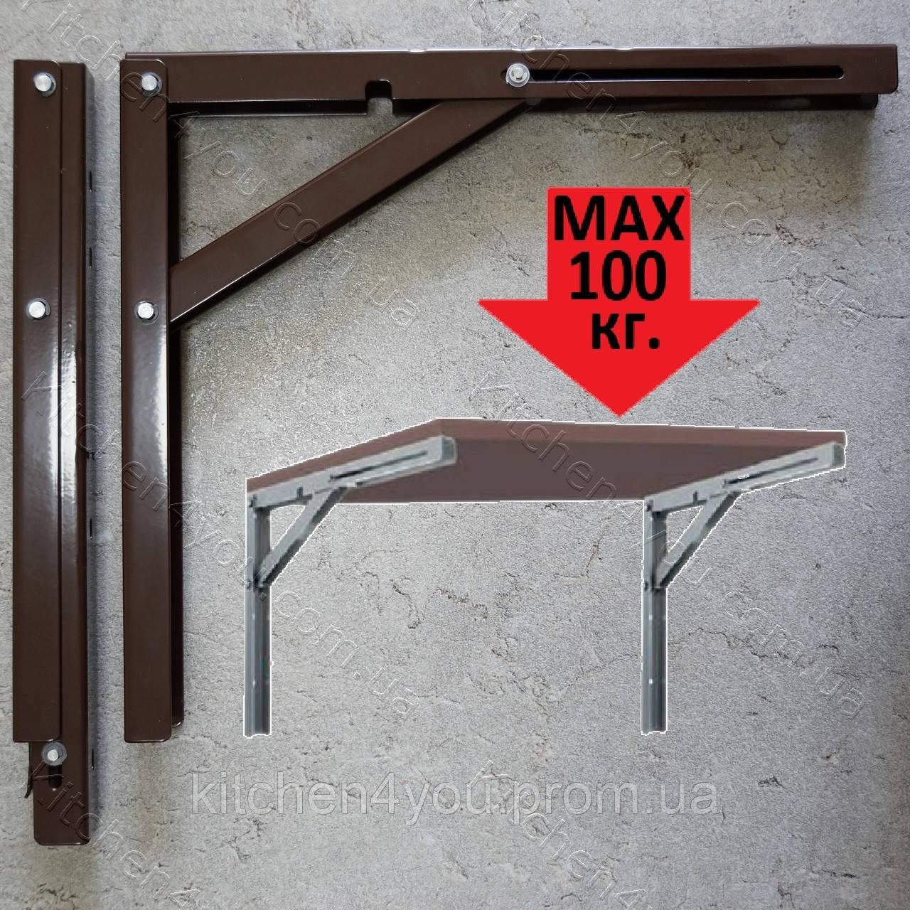 Консоль откидная 300 мм. коричневая, для раскладного стола.