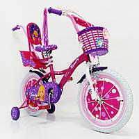 """Детский велосипед Beauty-2 Barbie 16""""  для девочек от 4 до 7 лет"""