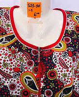 Халати жіночі (XL-5XL) купити оптом від складу 7 км
