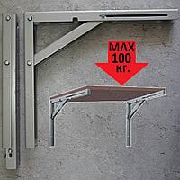Консоль откидная 300 мм. сатин, для раскладного стола.