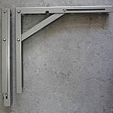 Консоль откидная 300 мм. сатин, для раскладного стола., фото 4