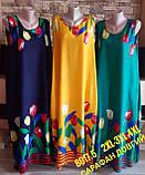 Платье штапельное  цвета, 8017.5, фото 4