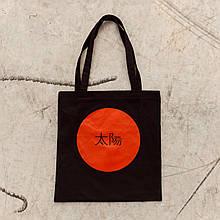 Шоппер чёрный  бренд ТУР модель Солнце Экосумка из ткани