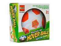 Летающий футбольный мяч Hover ball mini 86008