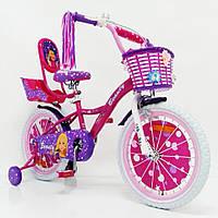 """Детский велосипед Beauty-2 Barbie 18"""" для девочек от 5 до 8 лет"""