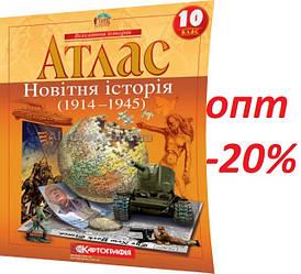 10 клас / Атлас. Всесвітня історія. 1914-1945 рр / Картографія
