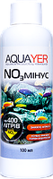 AQUAYER NO3 мінус для акваріумної води 100мл