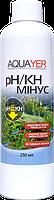 AQUAYER pH/KH мінус для акваріумної води 250мл