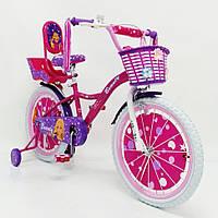 """Дитячий велосипед Beauty-2 Barbie 20"""" для дівчаток від 6 до 9 років"""