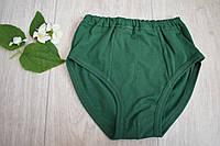 Трусы детские для мальчика хлопковые плавками зеленые