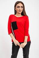 Кофта женская 133R7785 цвет Красный