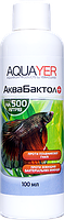 AQUAYER АкваБактол  средство для борьбы с вредителями в аквариуме 100мл