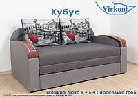 Диван-тахта Кубус 1400, фото 1