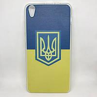 Чехол-накладка silicone Lenovo S850 герб Украины