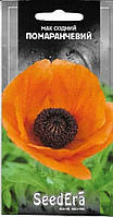 Семена Мак восточный оранжевый 0,2 г, Seedera