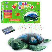 Ночник-проектор черапаха Волшебные сны Limo toy  YJ 3