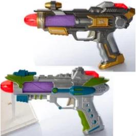 Зброю зі звуком