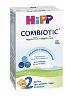 Детская сухая молочная смесь HiPP(Хипп) Combiotiс 2 с 6 до 10 месяцев 300гр.