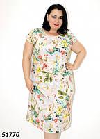 Женское летнее платье на каждый день 48 50,52,54,56р ОПТ/Розница