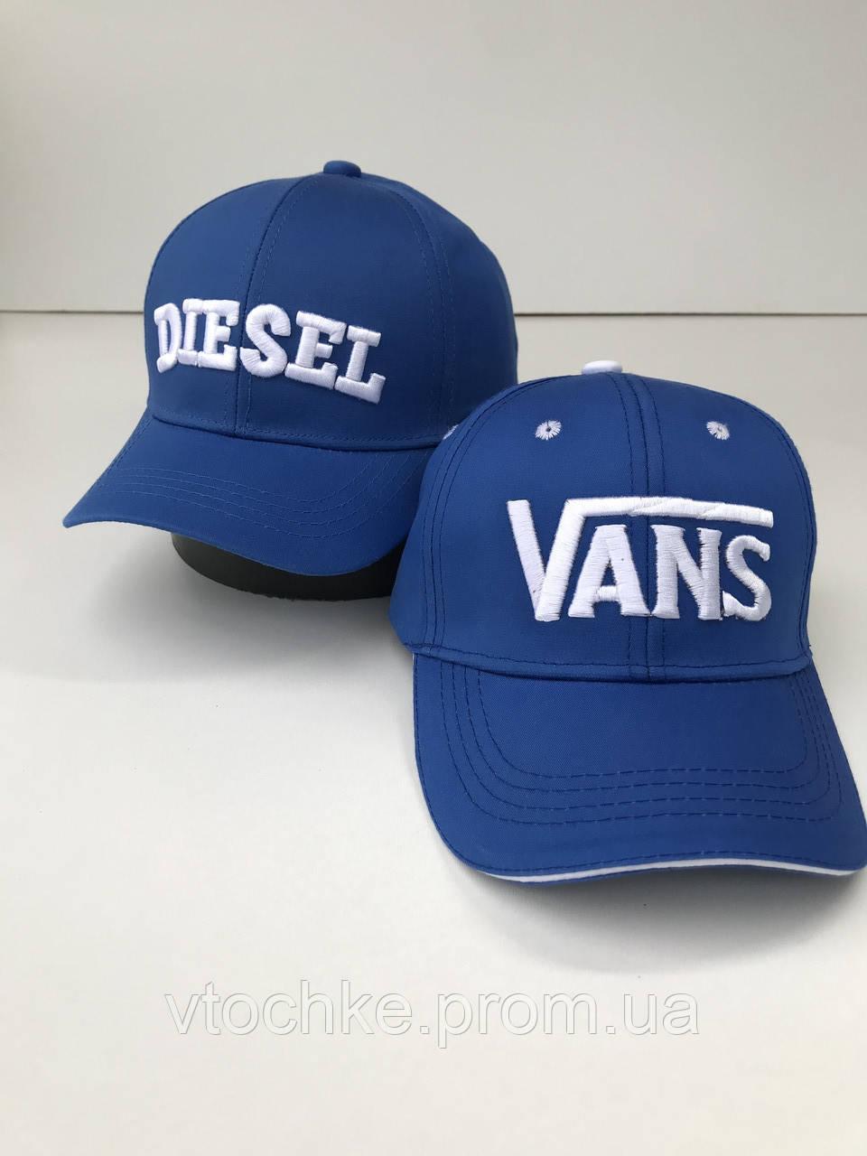 Кепка детская vans diesel