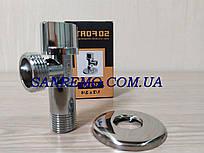 """Кран для подключения стиральной машины SD Forte 1/2""""х3/4"""""""