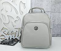Женский серый рюкзак-сумка, эко кожа