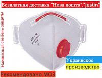Респиратор маска БУК-3К FFP3 с клапаном ОРИГИНАЛ