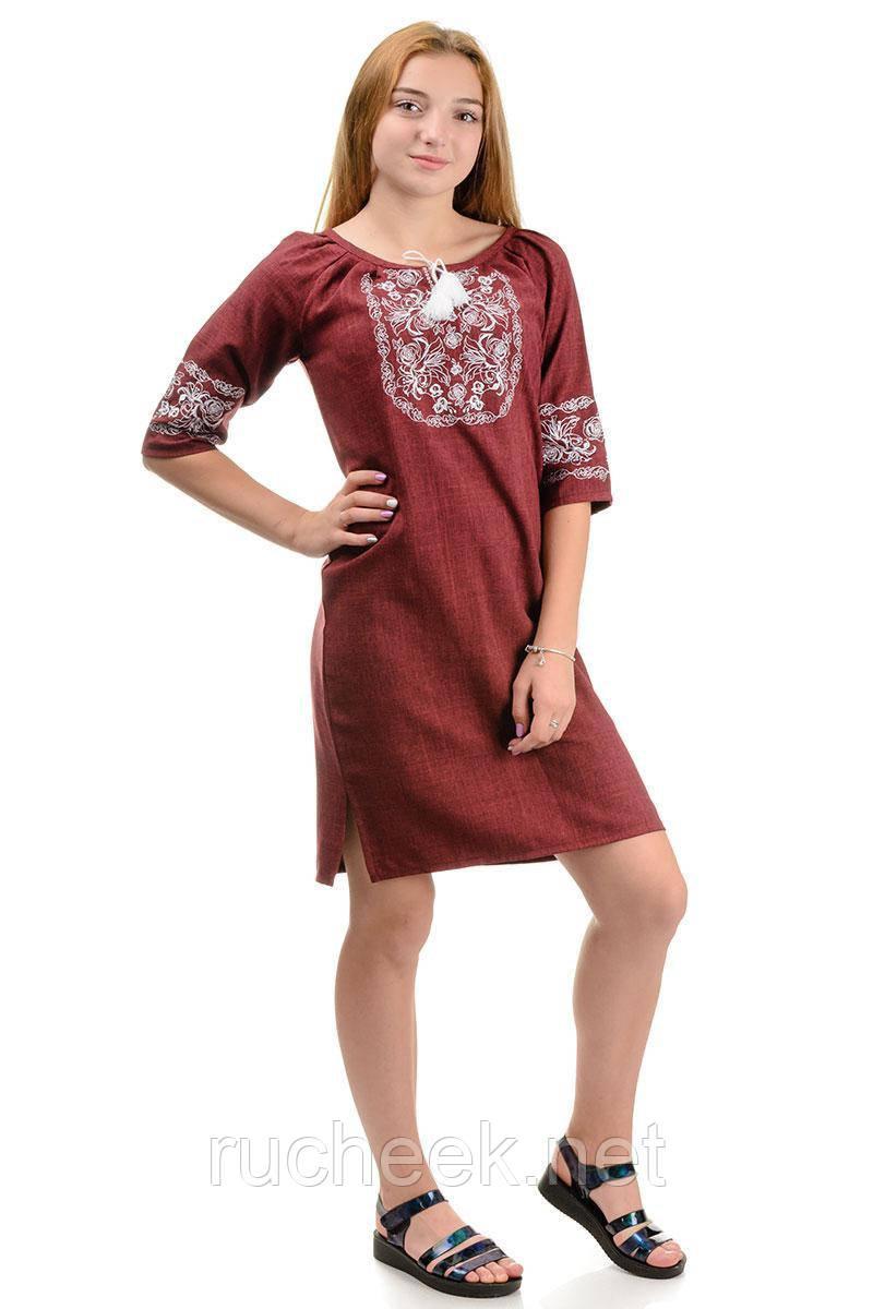 Платье  вышиванка женское Лилия размер 46 цвет марсалла