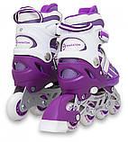 Ролики MARATON Chicago 34-37 фиолетовый, фото 2
