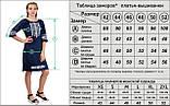 Платье  вышиванка женское Лилия размер 46 цвет марсалла, фото 5