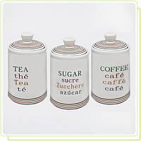 """Набор емкостей для сахара, кофе, чая """"For you"""""""