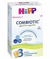 Дитяча суха молочна суміш  HiPP(Хипп) «Combiotic» 3 с 10 месяцев 500 г