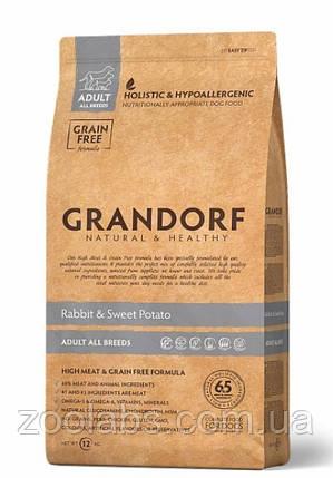 Корм Grandorf для собак всех пород с кроликом |  Adult All Breeds 1 кг, фото 2
