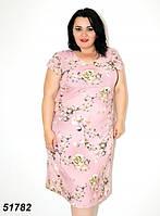 Женское розовое летнее платье на каждый день 48 50,52,54,56р ОПТ/Розница
