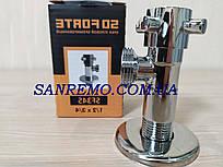 "Кран угловой полуоборотный хромированный SD Forte SD Forte 1/2""х3/4""ретро"