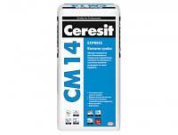 Быстротвердеющий клей для плитки, Ceresit CM 14, 25 кг