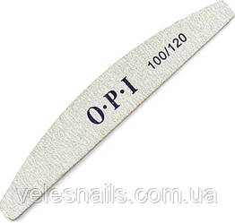 Пилочка OPI 100/120