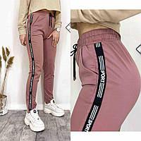 Женские стильные спортивные штаны с лампасами