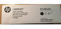 Картриджи HP LaserJet Pro M1214nfh MFP, HP LaserJet Pro M1217nfw MFP