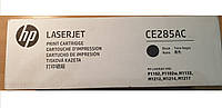 Картриджи HP LaserJet P1102,  P1102w, Pro M1132 MFP, Pro M1212nf MFP