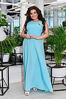 Красивое женское платье в пол под пояс 50-52, 54-56, 58-60