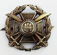 Кокарда сухопутных войск металлическая общевойсковая ВСУ