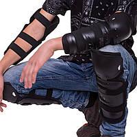 Комплект мотозащиты (колено, голень + предплечье, локоть) 4шт FOX M-719 (пластик,PL, неопрен,черный)