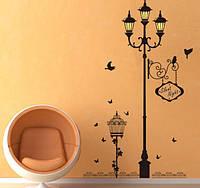 Декоративная  наклейка Уличный фонарь  (160х100см)